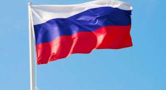 Russia's Inflation to Reach 4.6-4.8% in 2020 - Economic Development Ministry