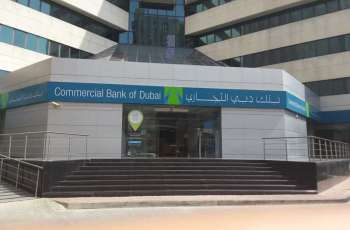 "Commercial Bank of Dubai Recognized with ""Best Commercial Bank"" and ""Best Digital Transformation"" Awards by MEA Finance"
