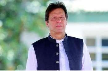 PM to visit Gilgit-Baltistan today
