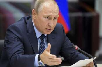 Putin Had No Contact With Russian Officials Self-Isolating Over COVID-19 - Kremlin