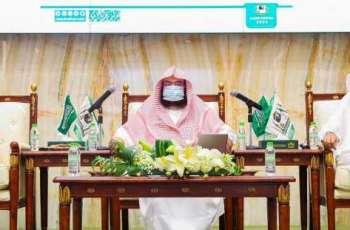 الرئاسة العامة لشؤون الحرمين تحتفي بطلاب معهد وكلية الحرم المكي