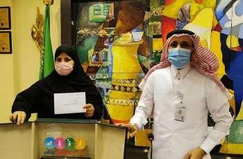 تعليم جدة يتوج المدارس الفائزة في مسابقة