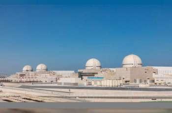 """""""براكة"""" .. ريادة إماراتية عربية في قطاع الطاقة النووية السلمية"""