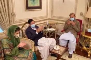 PML-Q delegation led by Chaudhary Pervaiz condoles death of Begum Shamim Akhtar