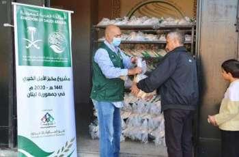 مركز الملك سلمان للإغاثة يواصل توزيع أرغفة الخبز على المحتاجين في محافظة عكّار اللبنانية