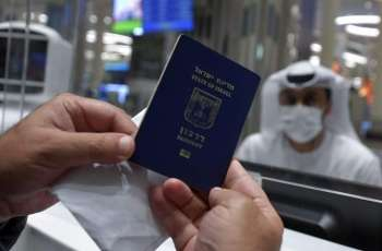 UAE Activates Tourist Entry Visas for Israeli Citizens - Foreign Ministry