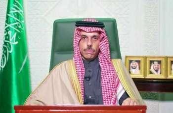 سمو وزير الخارجية يؤكد استمرار المملكة بالتزاماتها نحو تعزيز العمل الجماعي ومواصلة النهج المتعدد