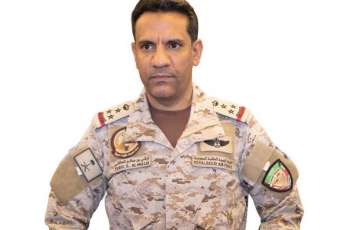 Joint Forces Command of Coalition intercepts, destroys bomb-laden UAV launched by Iran-backed Houthi Militia toward Saudi Arabia
