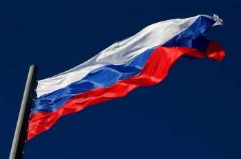 Rossiya Segodnya Says Riga's Actions Against Russian-Speaking Journalists Violate Freedoms