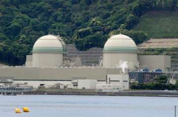 Japanese Court Cancels Regulatory Approval to Resume Operation of 2 Reactors - Reports