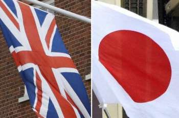 Japanese Parliament's Upper House Approves Post-Brexit Trade Deal With UK - Reports