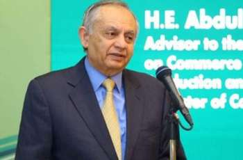Govt released Rs 1.78b for textiles sector,  says Abdul Razak Dawood
