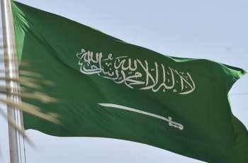 السعودیة : وفاة الأمیرة حصة بنت فیصل بن عبدالعزیز