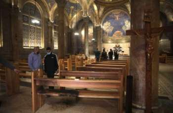 Man Detained for Trying to Set Church in Jerusalem's Gethsemane Garden on Fire - Police