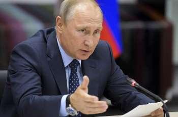 Russia to 'Accrete' Arctic, Northern Regions Over Coming Decades - Putin