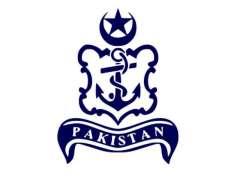 Transfer Of Gwadar To Pakistan & First Naval Footprint