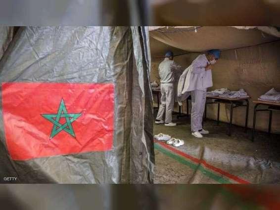 المغرب تسجل 2533 إصابة جديدة بفيروس كورونا و57 حالة وفاة