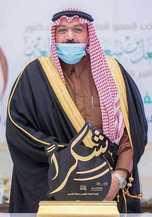سمو أمير القصيم يكرم 70 داعماً من رجال الأعمال والقطاعات الأهلية لمبادرة التعلم عن بعد بالمنطقة