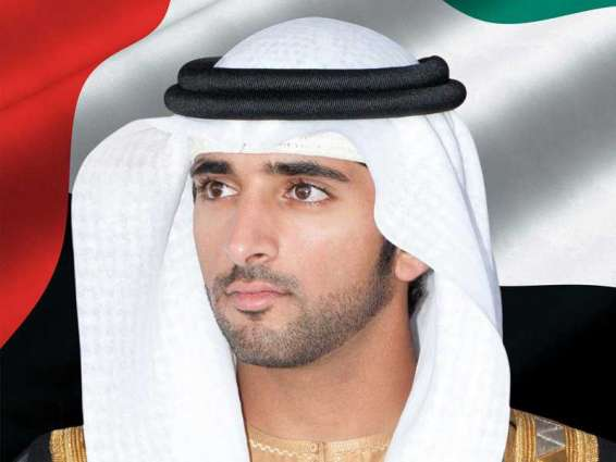 Hamdan bin Mohammed says clear vision of the founding fathers was key for UAE's success