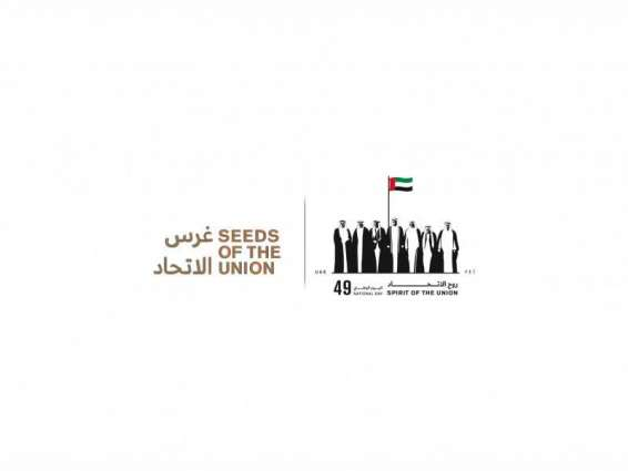 Abu Dhabi celebrates UAE 49th National Day with an action-packed array of activities