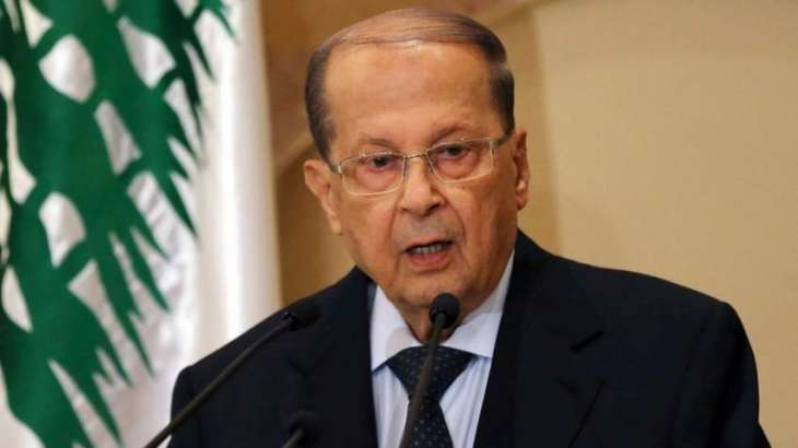 Lebanon's Aoun Says Central Bank's Audit Will Restore Trust of Int'l Community - Office