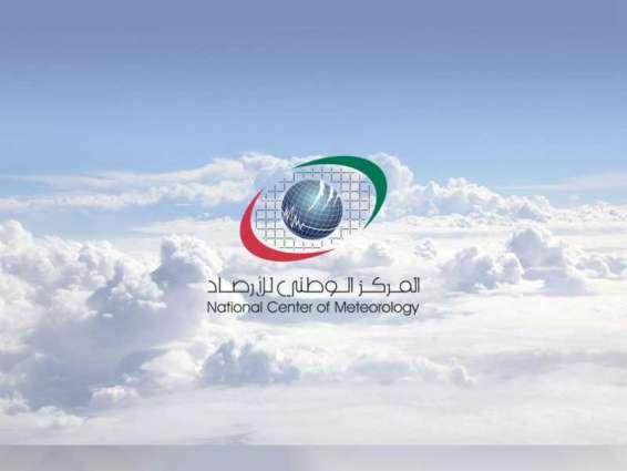 الطقس المتوقع في الإمارات غدا