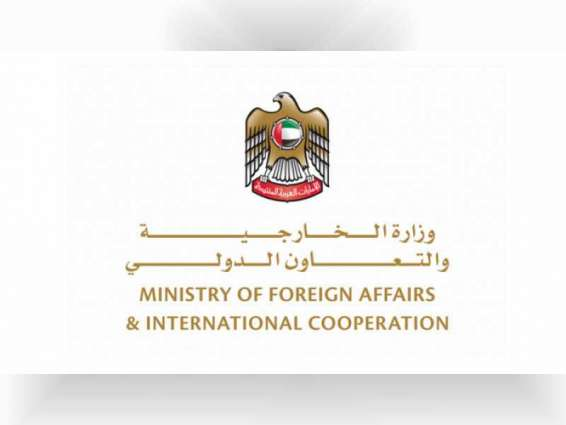 Remarkable achievements in 2020: MoFAIC