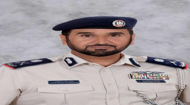قائد عام شرطة أبوظبي: الإمارات باتحادها حققت التميز والريادة