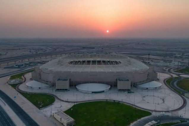 Qatar to Open Fourth World Cup 2022 Stadium on December 18 - Organizing Committee