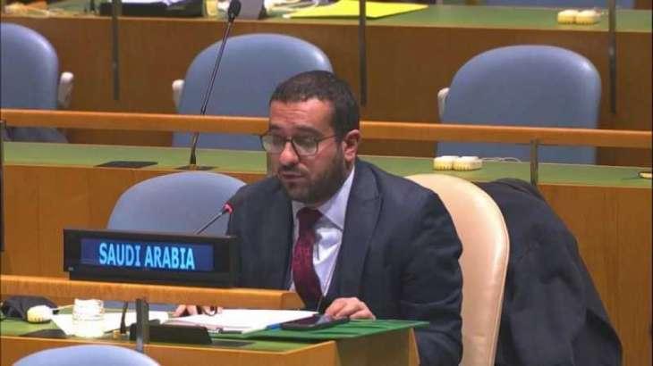 المملكة تؤكد أنها دأبت على ترسيخ نهج التعددية والدبلوماسية ومبادئ الاحترام المتبادل في علاقاتها الدولية