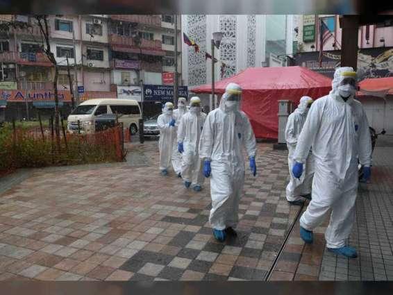 إصابات كورونا في العالم تتجاوز 64.03 مليون والوفيات مليون و489276