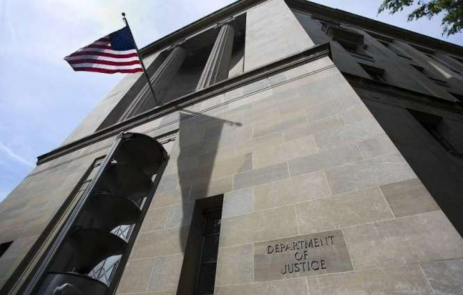 US Court Reschedules Russian National Tyurin's Sentencing, Date to Be Determined Later