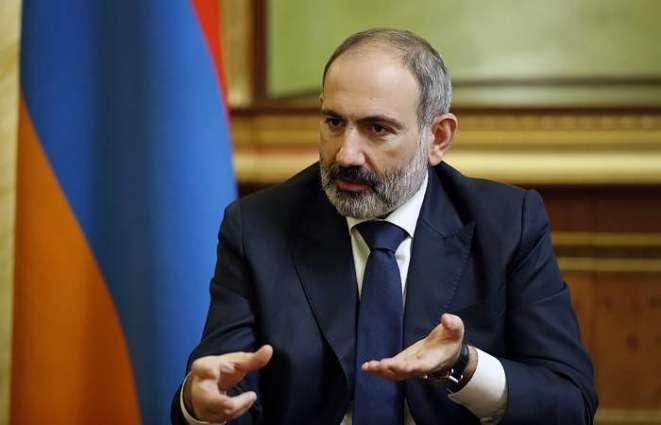 Arrests in Yerevan Underway as Protesters Block Streets, Demand Pashinyan's Resignation
