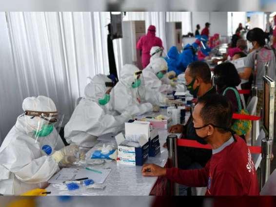 Worldwide coronavirus cases cross 64.54 million, death toll at 1,499,037