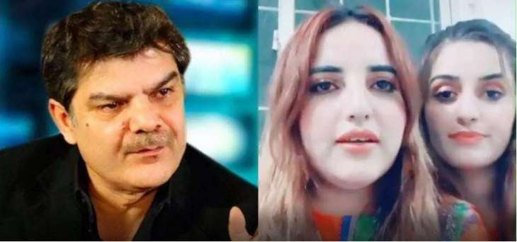 Court dismisses petition against TikToker Hareem Shah and Sandal Khattak