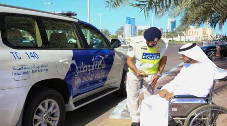 احتفالاً باليوم الدولي ... شرطة أبوظبي تعزز جهودها في خدمة أصحاب الهمم