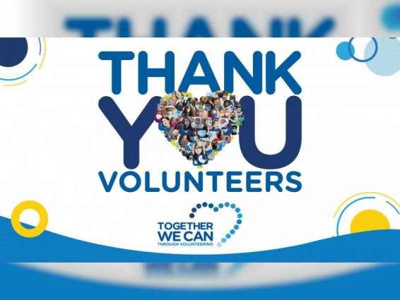 World to mark International Volunteer Day