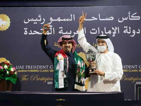 """تتويج الفرس """"بدور عذبه"""" بلقب المحطة السعودية لسباقات كأس رئيس الدولة للخيول العربية"""
