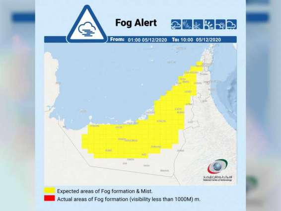 NCM warns of fog formations, poor visibility