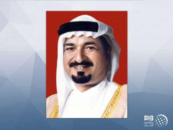 حاكم عجمان يصدر مرسوما اميريا في شأن تغيير مسمى هيئة الأعمال الخيرية الى العالمية