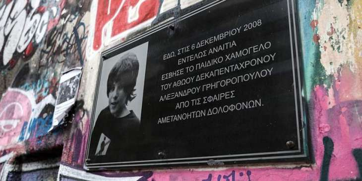 Greece Bans Public Demonstrations on Anniversary of Teen's Killing by Police