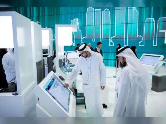 """""""اقتصادية أبوظبي"""" تستعرض 4 خدمات رقمية رئيسية خلال مشاركتها جيتكس"""