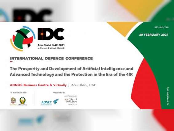 International Defence Conference to focus on impacts of innovation on global military sector