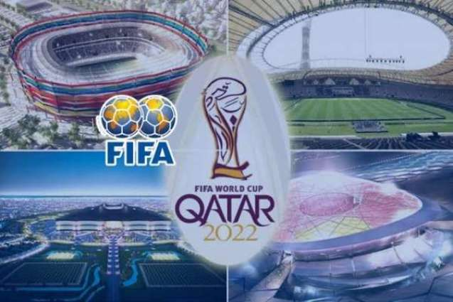 Qatar 2022 Organizers Upbeat About Holding FIFA World Cup as Planned Despite Pandemic