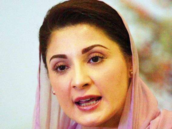 'No negotiations with govt,' says Maryam Nawaz amid rumors of political patch-up