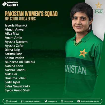 Women's squad for South Africa tour announced