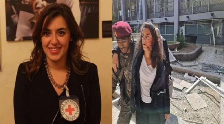 اصابة المتحدثة باسم الصلیب الأحمر یارا خواجة اثر الانفجار فی عدن بالیمن