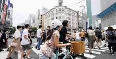 Around 900 Businesses Went Bankrupt in Japan Since February Due to COVID-19 - Reports
