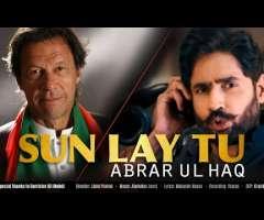 Abrar Ul Haq - Sun Lay Tu (Official Video)