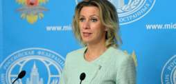 Practical Work on New START Extension Started at Level of Experts - Zakharova